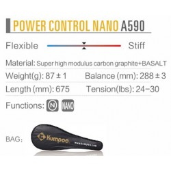 Kumpoo Power Control Nano A590